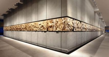 Lost Metopes of Parthenon found in the Southern Walls of ...